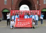 阜阳大学生志愿者赴颖上八里河风景区开展暑期社会实践活动
