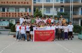 安师大学子赴淮北暑期社会实践心得——上瘾