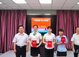 安徽省高校学生公寓管理服务人员演讲比赛皖北片复赛在宿州学院举行