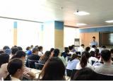 阜阳师范大学举办第五届互联网+大学生创新创业大赛项目训练营活动