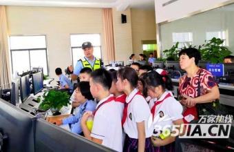 合肥琥珀小学学生走进蜀山交警大队 学习交通安全知识