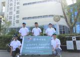 滁州学院寻中医之道溯济世之源分队走进天长市图书馆、档案馆开展调研