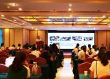 亳州幼儿师范学校赴京挂职优秀学子分享收获展示风采