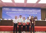 阜阳师范大学学子在第七届全国高校历史学专业本科生教学技能竞赛中荣获佳绩