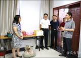 滁州学院慰问暑期坚守一线的教职工