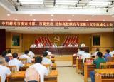 安徽科技学院携手共建蚌埠市2+4联合马院打造马克思主义教育教学高地