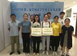 蚌埠学院在第三届全国大学生化工实验大赛华东区赛中喜获佳绩