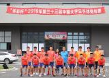 滁州职业技术学院手球队获得中国大学生手球锦标赛冠军