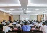 阜阳师范大学集中收看全省教育法治工作视频会议