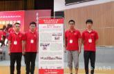 皖南医学院赴六安市参加青年红色筑梦之旅全国对接活动
