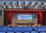 第十一届物理师范生教学技能交流展示活动在阜阳师范大学成功举办