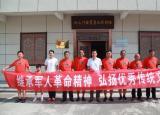 淮北卫校组织退伍军人赴红色教育基地接受革命教育