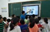 合肥工业大学以科童心,一技成材支教团队赴灵璧县东北小学:安全教育篇