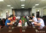 亳州幼儿师范学校专题研讨推进文明校园创建工作