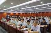 皖西学院2019年暑期干部培训班在武汉大学开班