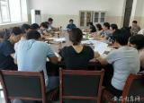 亳州特教学校推进主题警示教育加强教师队伍建设