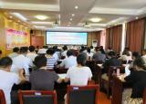 合肥职业技术学院精心组织预算编制强化预算绩效管理