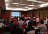 亳州市职业教育联盟举办暑期培训班学习新知富脑袋