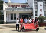 淮师学子赴安徽小岗村开展暑期三下乡社会实践活动