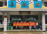 合肥工业大学赴云南孟连支教团:初入校园,支教之旅正式开始