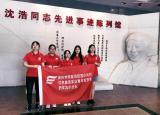 滁院学子赴凤阳:红色经典小岗 革命精神永驻 创新驱动发展 科学红色实业