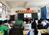 合肥工业大学赴云南孟连支教团:支教进行时,关爱益同心