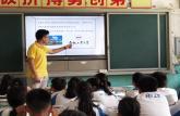合工大学子暑期三下乡社会实践感悟:我们都是中国人,我们都一样