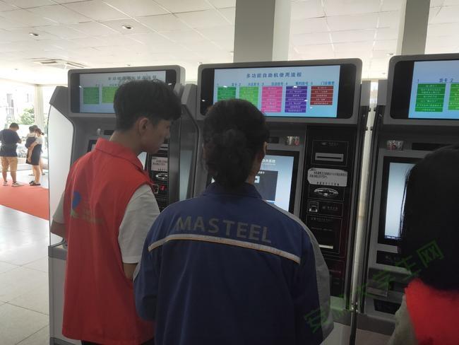 安徽工业大学材料学子爱心撒满医院大地