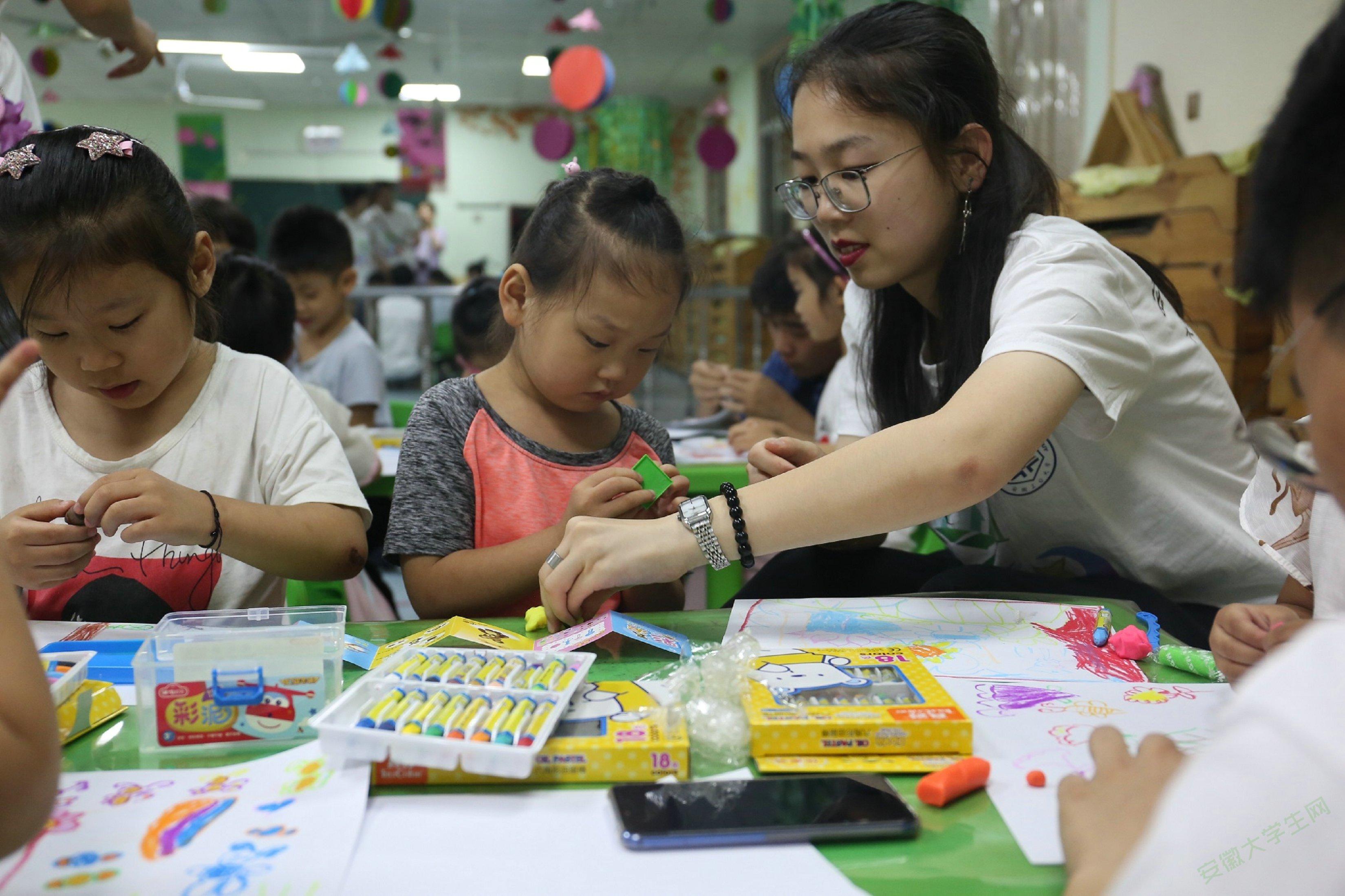安徽工业大学艺术与设计学院走进新星幼儿园:献礼峥嵘七十载·青春建功新时代