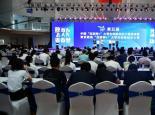第五届安徽省互联网+大学生创新创业大赛在合肥顺利收官