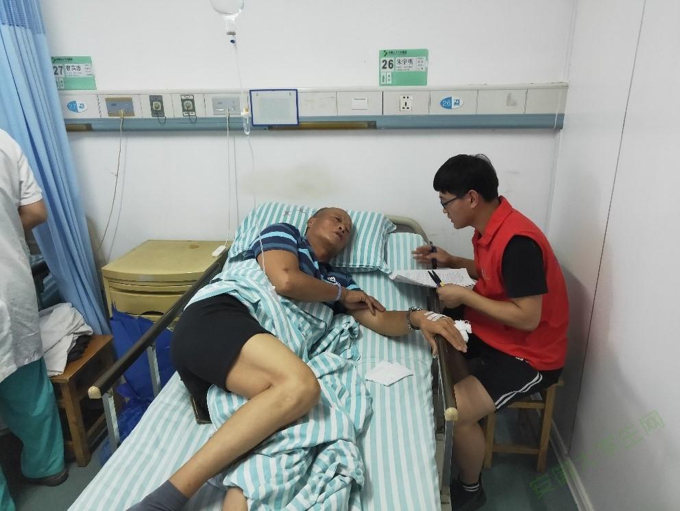 安工大材料学子携手皖江工学院共同打造最美十七冶医院