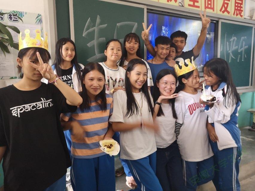 合肥工业大学赴云南孟连支教团: