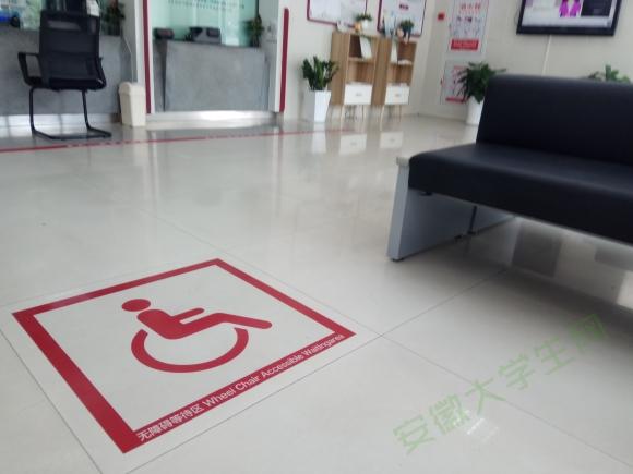 安徽工业大学:给残疾人一个广阔的空间——马鞍山市无障碍生态体验调研