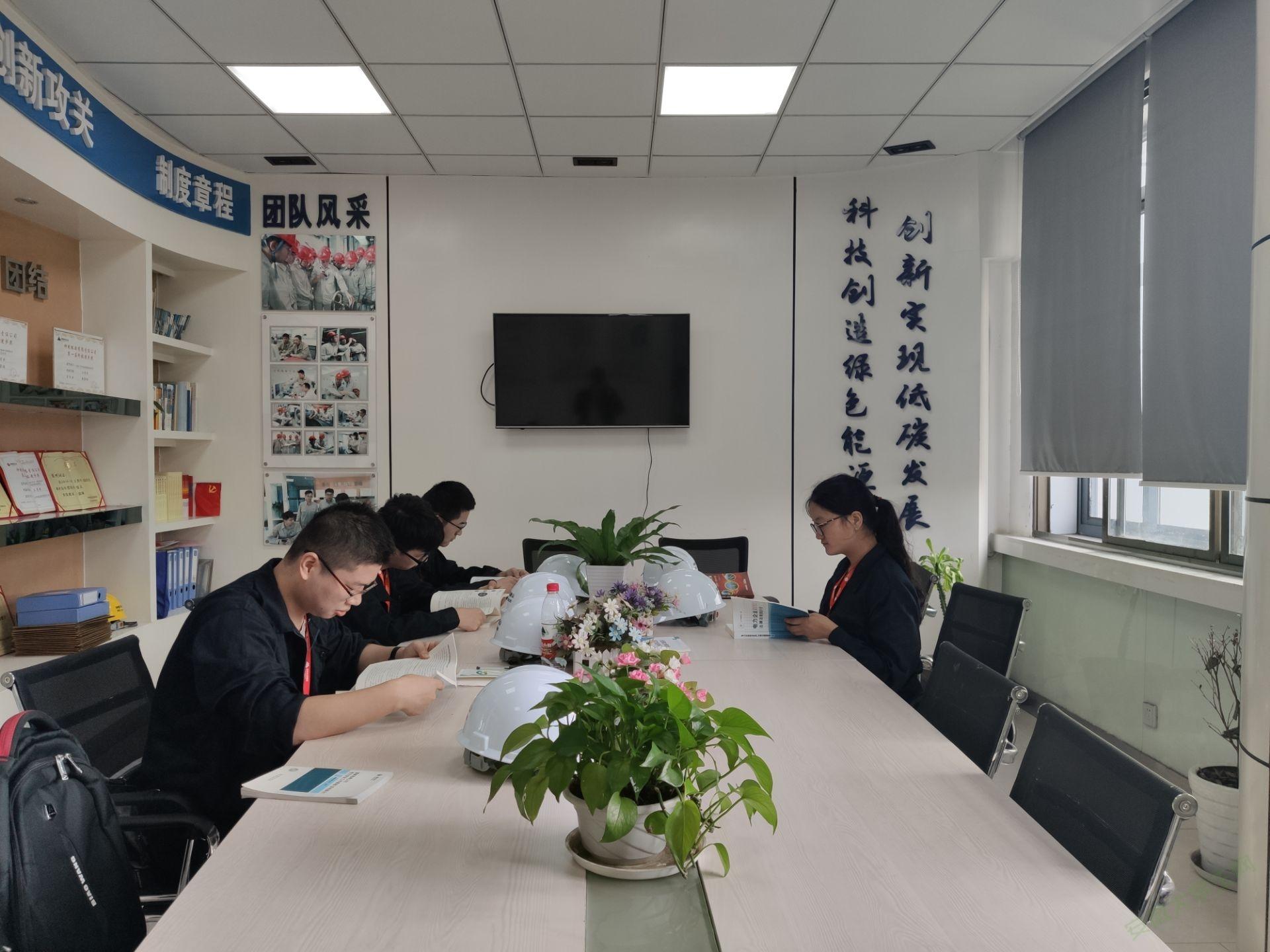 安徽工业大学能源与环境学院:走近发电部门第一步——安全教育