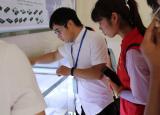 池州学院实践团赴池州经开区调研半导体产业发展现状