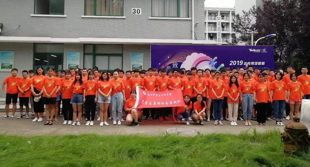 安徽工业大学数理学院实践队赴杭州达内训练营 英才添翼:做更好的自己