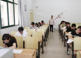 合肥信息技术职业学院2019年社会扩招入学考试有序进行