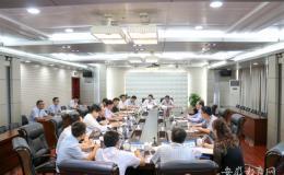 安徽省委教育工委赴阜阳师范大学调研指导