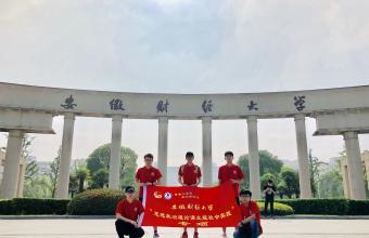 安徽财经大学学子走进新时代,探寻蚌埠人民的美好生活需要