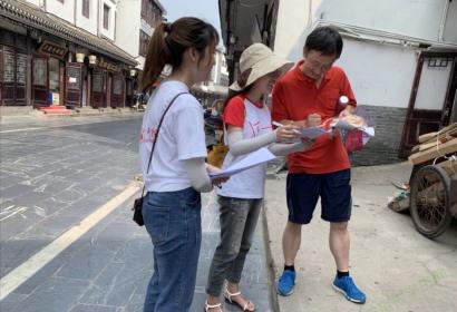 安徽师大学子暑期社会实践:磨砺意志,精神永传