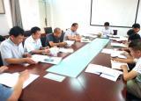 亳州工业学校召开三个以案警示教育专题学习研讨会