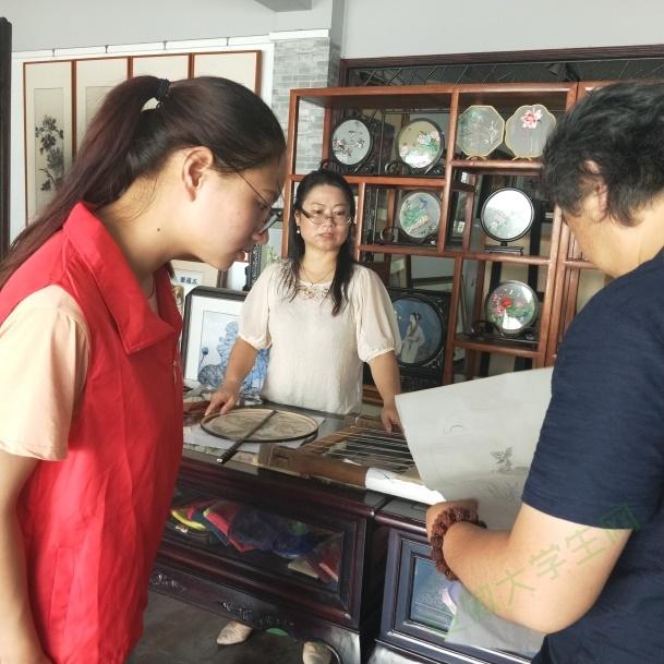 """淮北师范大学赴苏州实地调研一带一路""""苏绣""""文化"""