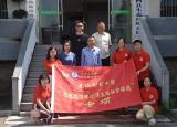 安徽财经学子暑期社会实践:完善生态补偿,守护绿水青山