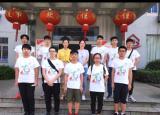 安徽工业大学材料学院暑期社会实践:走进花山社区
