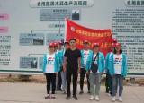 蚌埠大学生青春三下乡:助力乡村脱贫致富 深入开展科技支农