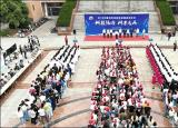滁州市2019年科技活动周活动在滁州学院启动