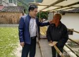 池州学院赴石台县库山村开展深度扶贫调研工作
