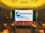 安徽省举办2019年安徽省督学培训班 约80人参加培训