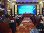安徽省举办全省民办教育培训班 共200余人参加培训