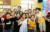 安徽师大志愿者支教感悟:我在全国文明村的十天